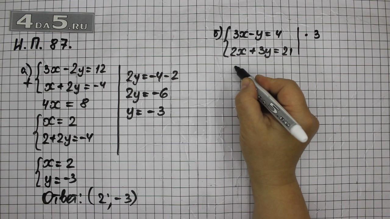 Алгебры г решебник 2018