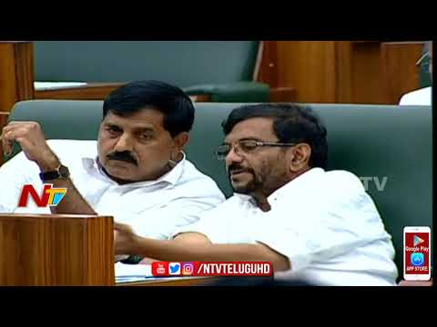 MLA Anjaneyulu Speech on Minimum Support Price & Market Intervention Scheme || NTV