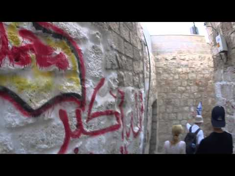 The Muslim Quarter, Jerusalem - A non tourist alley (El Berek) leads to the Via Dolorosa