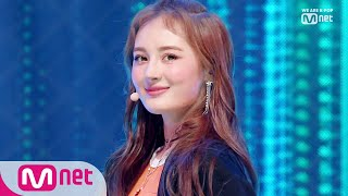 [LANA - Take The Wheel] KPOP TV Show | M COUNTDOWN 190704 EP.626