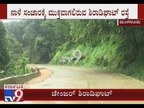 Shiradi Ghat to be Opened for Traffic Tomorrow | Ancillary Works not Yet Complete