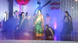 Honar sunn me ya ghrchi.   dance performance