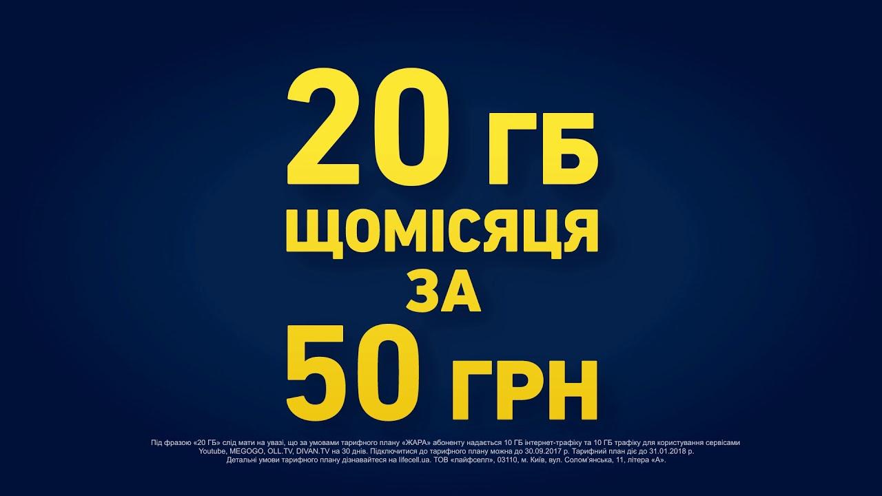 Официальный сайт оператора сотовой связи beeline белгород. Описание и стоимость тарифов на мобильную связь и интернет.