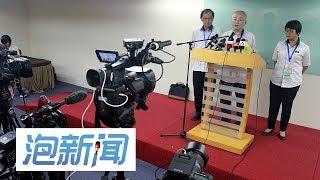 02/12: 非走也不留  马华中委会推动解散国阵组新联盟