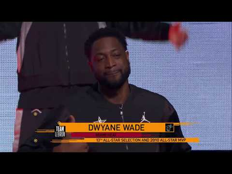 Dwyane Wade Gets One Last All-Star Game Introduction In Charlotte | All-Star Weekend