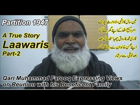 Laawaris Part-2 || Connecting With His Beneficent Family || A Story of 1947 Partition