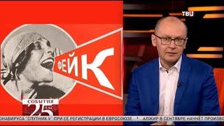 На Украине заработал Центр противодействия дезинформации для борьбы с Россией. Великий перепост