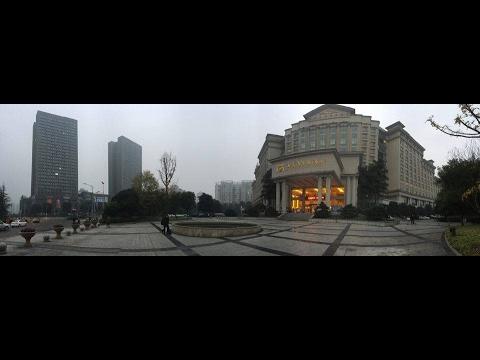 CHONGQING HAIYU HOTSPRING HOTEL REPORT   重庆海宇温泉大酒店体验报告