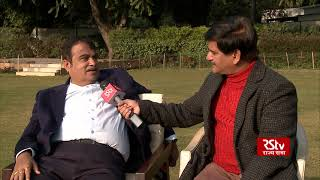 Nitin Gadkari, Minister for MSMEs and Road Transport & Highways speaks to RSTV on Budget 2021-22