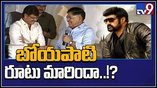 Is clash between Balakrishna and Boyapati Sreenu..? - TV9
