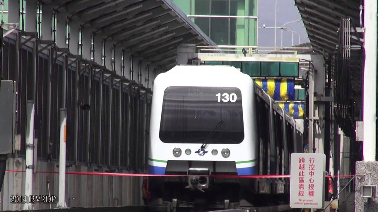 TRTC 臺北捷運 文湖線 內湖機廠 洗車線人工洗車全程 龐巴迪 130 列車 - YouTube