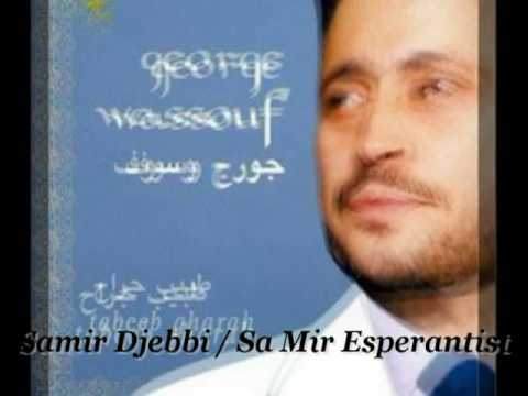 george wassouf mp3 tabib garah