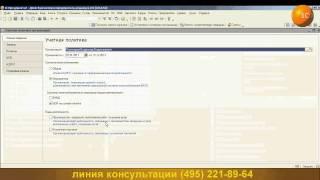 Релиз программы 1С: Бухгалтерия 8 номер 2.0.42 часть_5(, 2013-03-12T13:45:49.000Z)