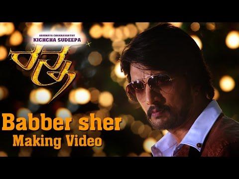 Ranna - Babber Sher Making Video | Kichcha Sudeep | V Harikrishna