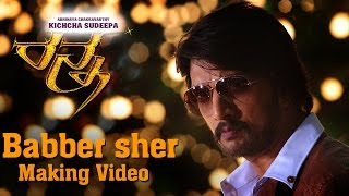 Ranna - Babber Sher Making Video | Kichcha Sudeep | V Harikrishna