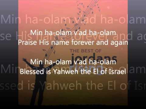 Barush El Shaddai-Jordans Rising W/ Lyrics