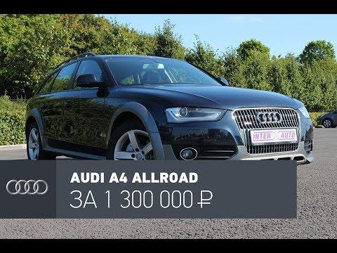 Audi A4 Allroad обзор Б\У: Шикарный немец по цене Креты!