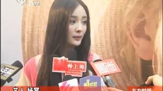 怒删微博引猜测 杨幂辟谣情变.mp4