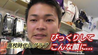 てっぺんホームページはこちら ↓↓↓ http://mlt-baseball.jp/ オーダーは...