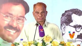 TAMIL PERAYAM |Tamil New Year Special (14.04.2017)