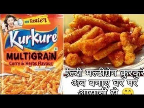 How to make KURKURE at home | Multigrain KURKURE RECIPE |Rice kurkure| घर पर कुरकुरे कैसे बनाएं