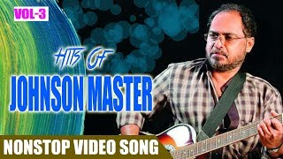 നീല രാവിൽ ഇന്നുനിന്റെ Johnson Hits Vol 03 Malayalam Non Stop Movie Songs K. J. Yesudas,P Madhuri,