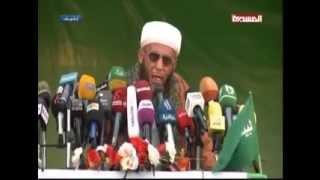 Ceramah Syahid Habib Husein bin Abdul Bari Alaydrus