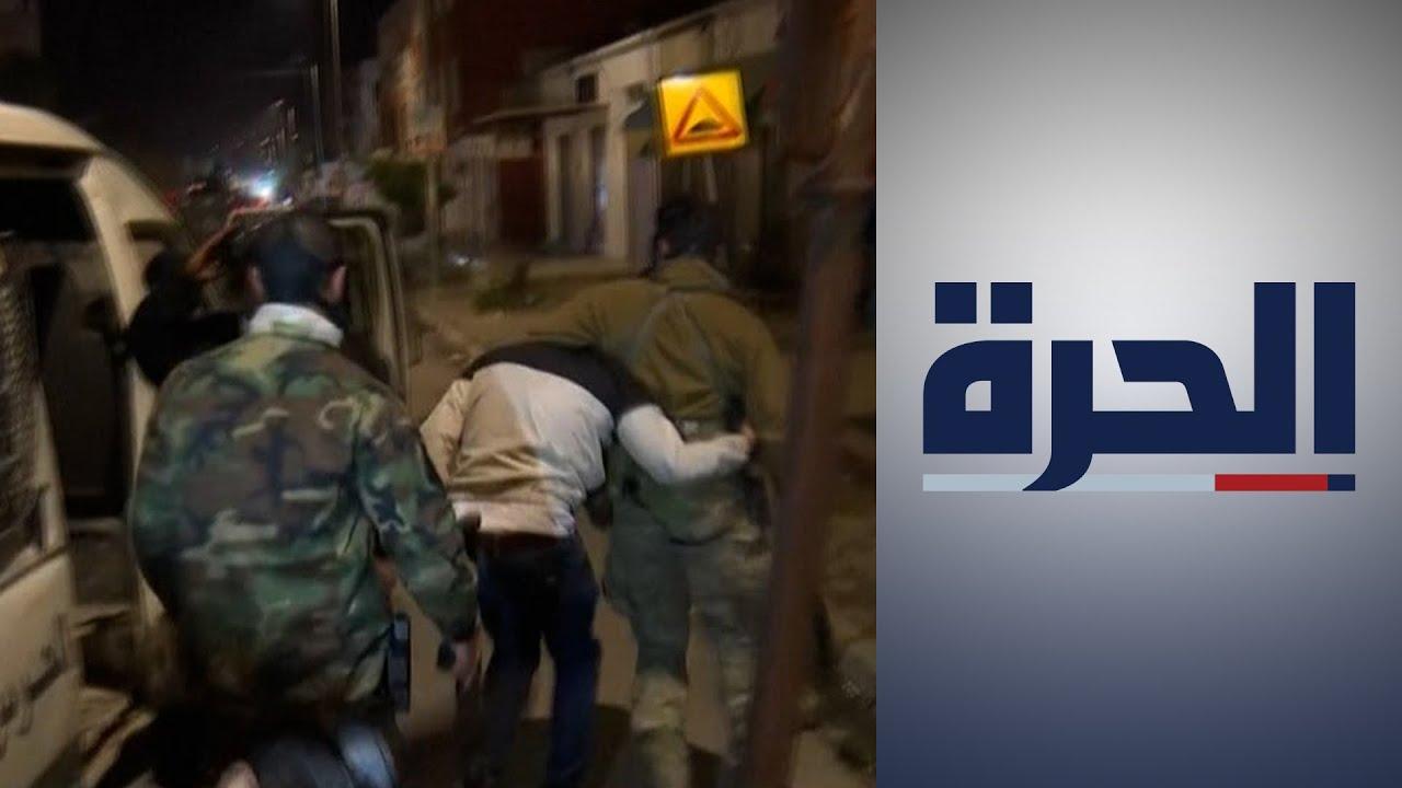 تونس.. اعتقال ألف شخص خلال الاحتجاجات الليلية التي تشهدها البلاد  - 15:58-2021 / 1 / 22