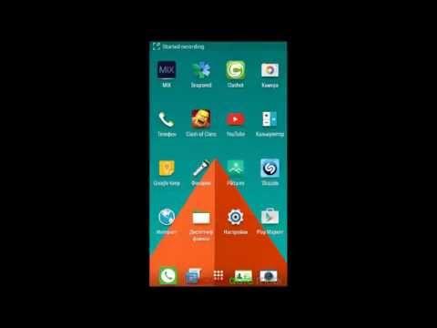 Захват видео с экрана Android  без ROOT Прав