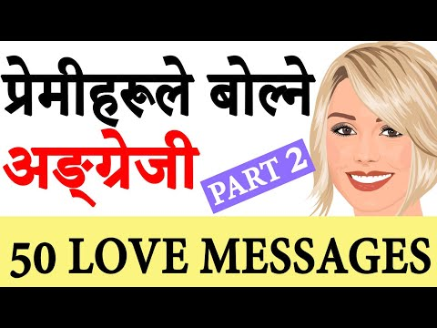 Love Messages In English And Nepali PART 2