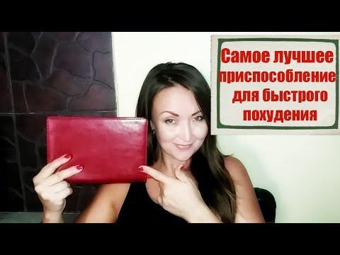 Лучшее средство для похудения...)из YouTube · Длительность: 1 мин39 с  · Просмотров: 380 · отправлено: 30.04.2012 · кем отправлено: Frumusaki1
