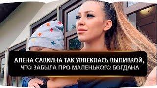 Дом 2 свежие новости 10 сентября 2019 (16.09.2019)