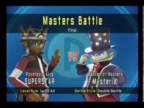 Pokemon Battle Revolution (PBR) Masters Battle : Set 8 Final V.S. Mysterial (Rental Pass)