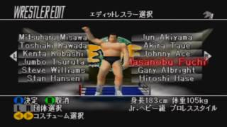 Virtual Pro Wrestling 64 Full Roster