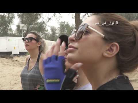 Behind the Profile - الحلقة الثانية - فوز الفهد  Fouz Al Fahad - Second Episode