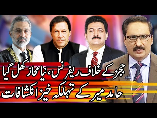Kal Tak With Javed Chaudhary | 13 June 2019 | Express News