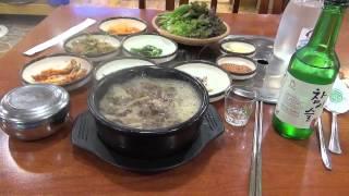 Корейская еда и водка соджик.