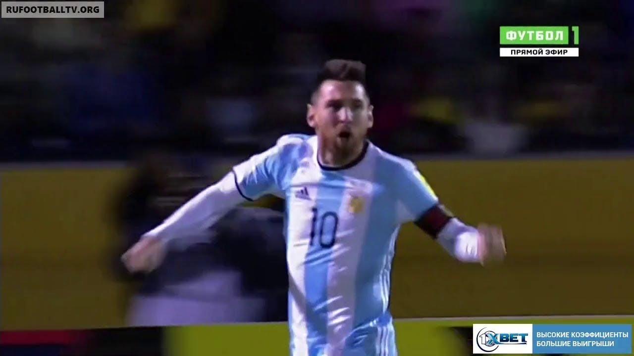 Download Lionel Messi Astonishing Hattrick vs Ecuador ► All Goals 3-1 WC Qualifier (Away) ► 11/10/2017 HD