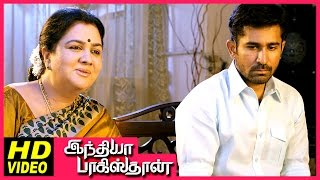 India Pakistan Tamil Movie | Scenes | Vijay Antony & Urvasi comes to meet Sushma Raj