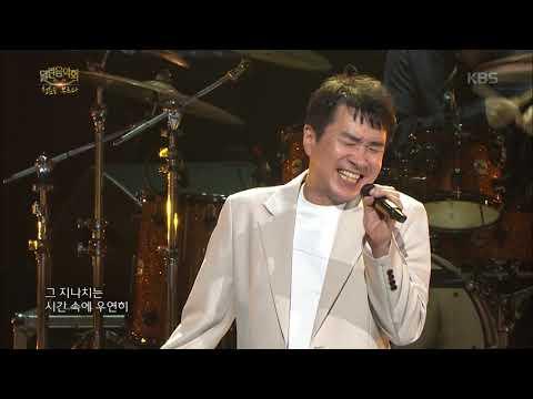다섯손가락 - 새벽 기차[열린 음악회 , Open Concert].20190623