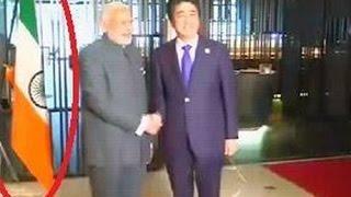 Tricolour Upside Down as PM Modi, Abe Shake Hands at ASEAN Summit  - mudhalseithi.tv