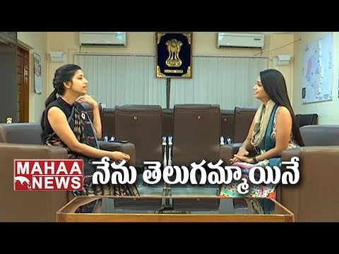 Collector Amrapali about Warangal People #1 | Mahaa News