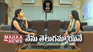 Collector Amrapali about Warangal People #1 | Mahaa News