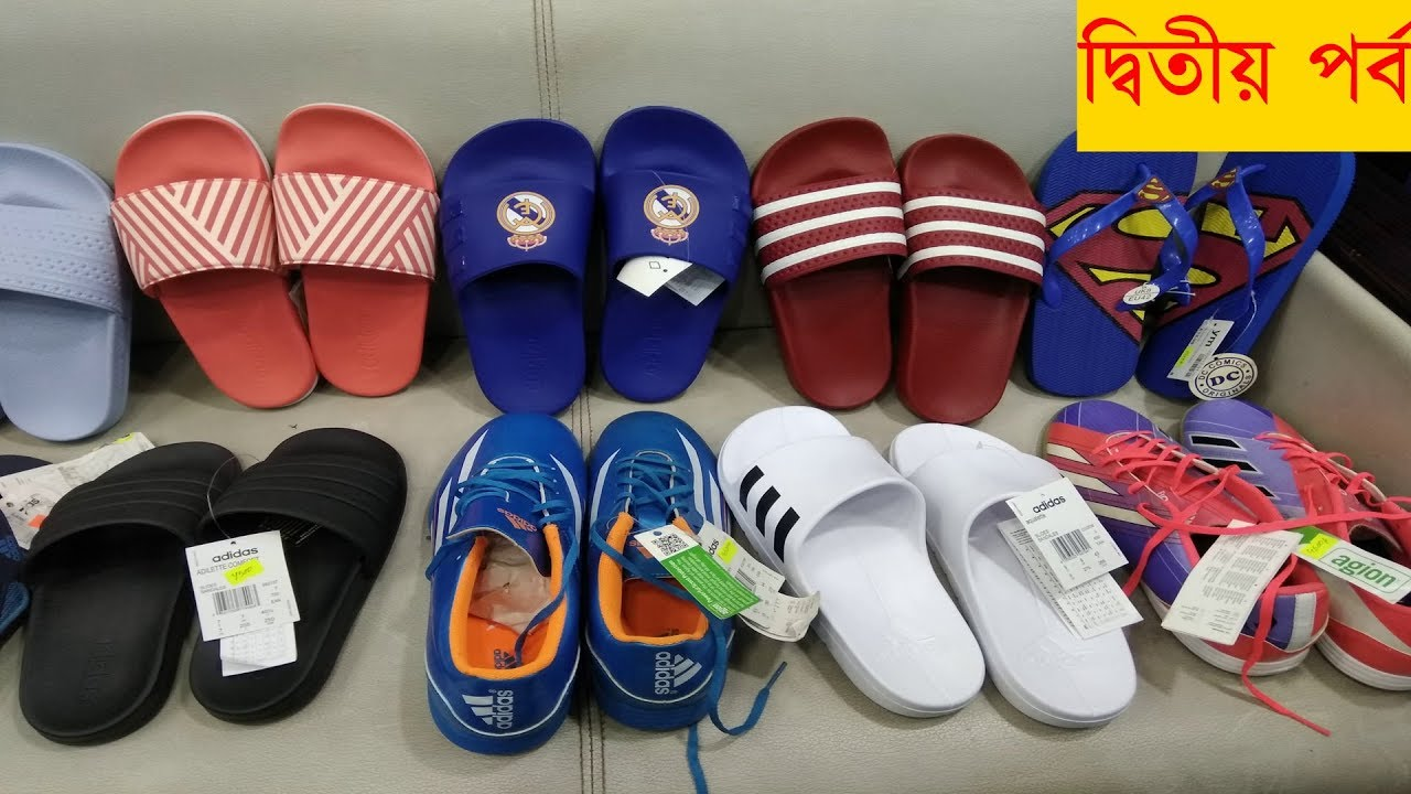 3c1237a477832 👟Original Adidas slipper কিনুন 🇧🇩