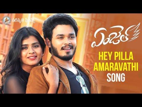 ANGEL Telugu Movie Songs | Hey Pilla...