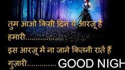 good night shayari video for whatsapp   good night shayari images   #HindiShayari Images