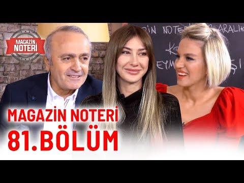Magazin Noteri 81. Bölüm | Konuk: Şeyma Subaşı | 23.12.2019