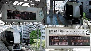 東武500系特急「リバティ」をとうきょうスカイツリー駅にて撮影