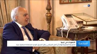 الأمم المتحدة تسعى لوقف دائم لإطلاق النار في ليبيا.. فهل تنجح؟