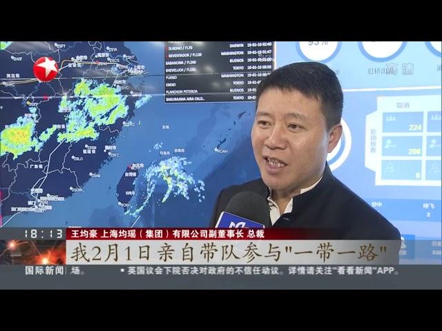 王均豪:要做中国民营企业百年老店探索者